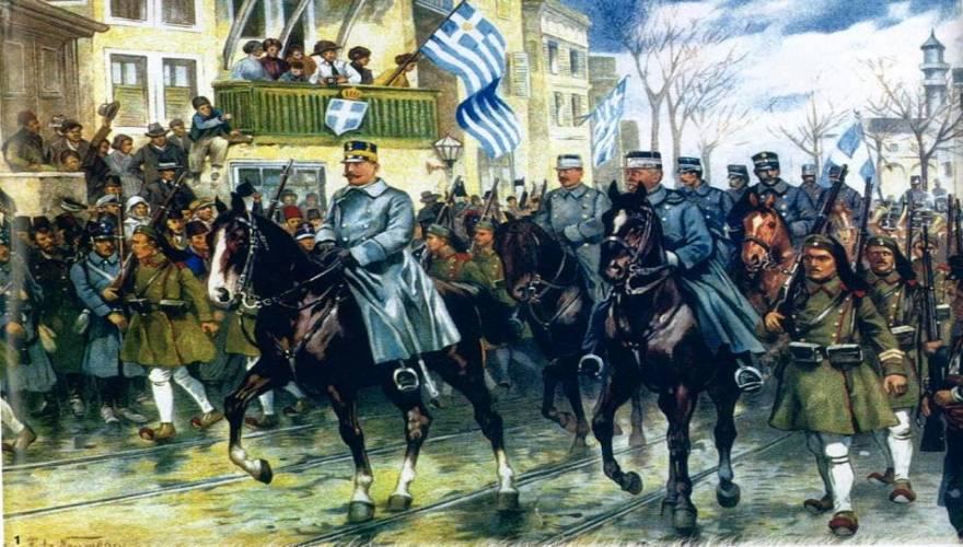 apeleutherwsi-thessalonikis
